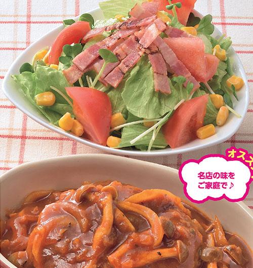 鉄板洋食FUKUMOTOカレーハンバーグ