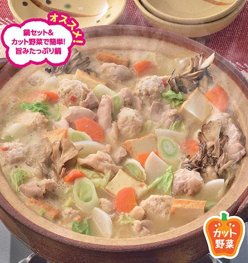 <石川の味>とりみそ鍋