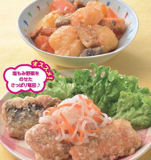 さんまの竜田の野菜のせ